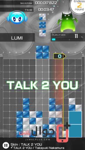 تحميل لعبة Lumines برابط مباشر