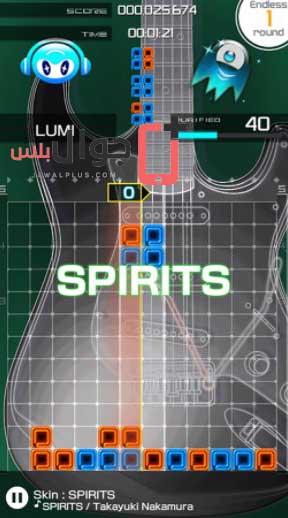 تحميل لعبة Lumines للاندرويد والايفون برابط مباشر