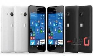 مراجعة موبايل Lumia 550