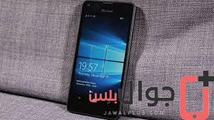 مراجعة Lumia 550