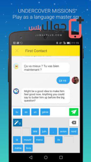 تحميل تطبيق Memrise للاندرويد مجانا برابط مباشر لتعليم اللغات الدولية