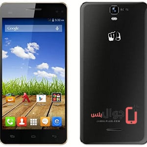 Price and specifications of Micromax A190 Canvas HD Plus