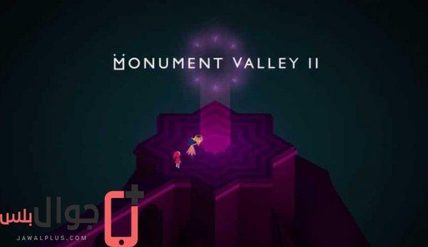 تحميل لعبة Monument Valley 2