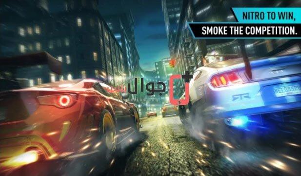 تحميل لعبة Need for Speed للاندرويد مجانا