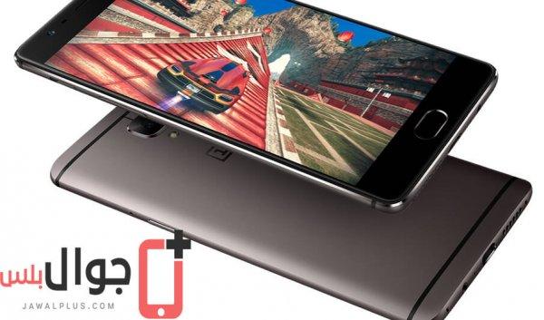 موبايلات OnePlus 3/3T