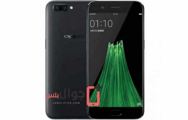 موبايل Oppo R11 Plus