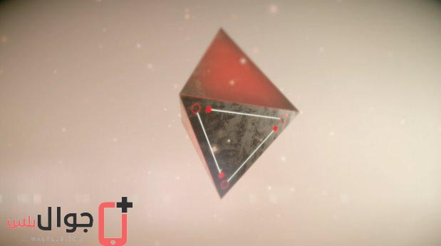 تحميل PRISM