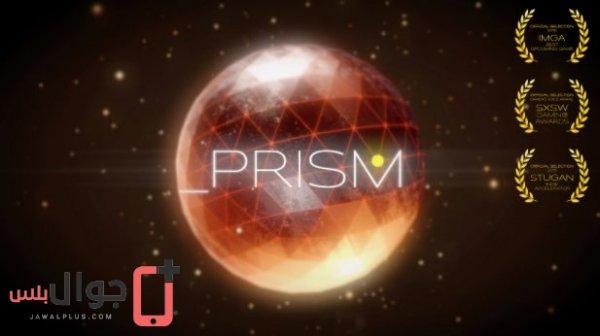 تحميل لعبة PRISM
