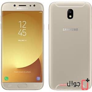 عيوب ومميزات موبايل Samsung Galaxy J7 2017