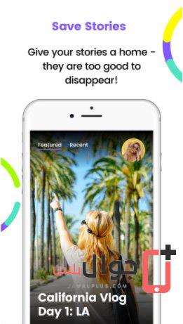 تحميل تطبيق Snappd للايفون مجانا برابط مباشر