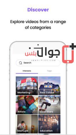 تحميل تطبيق Snappd للايفون برابط مباشر