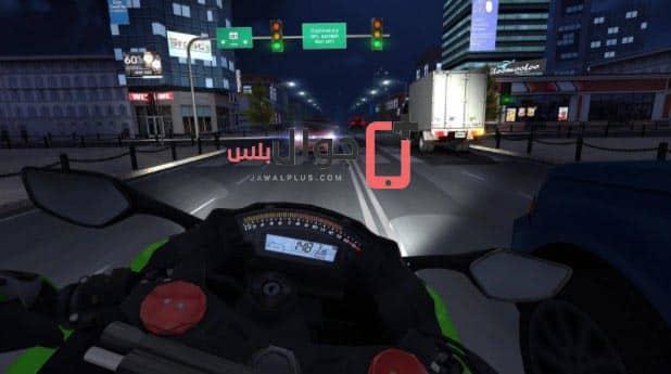 تحميل لعبة Traffic Rider مجانا