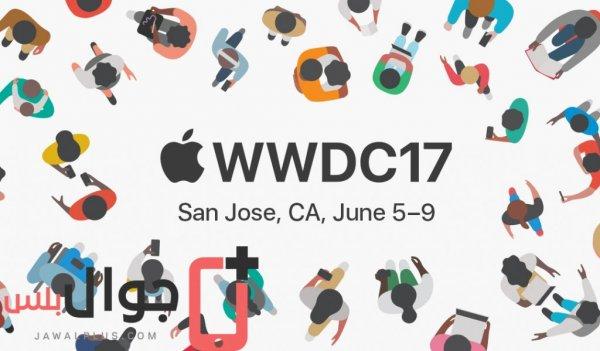 ملخص مؤتمر WWDC 2017