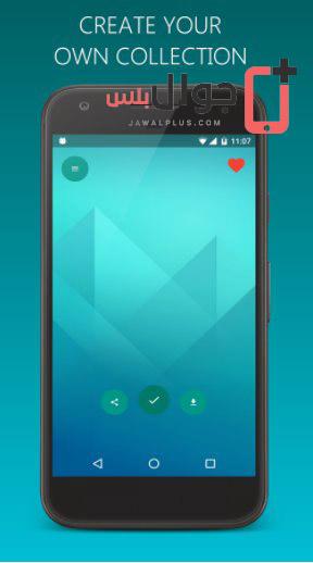 تحميل تطبيق Walldroid أفضل تطبيق للخلفيات للاندرويد مجانا