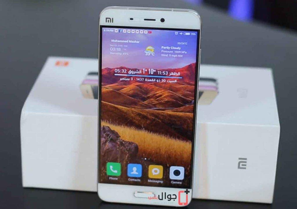فتح صندوق Xiaomi Mi 5