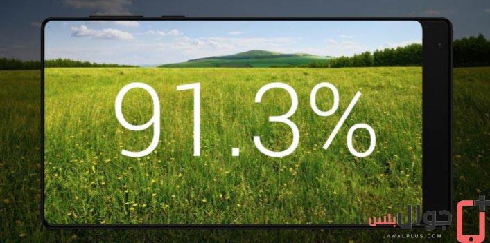 بطارية Xiaomi Mi MIX