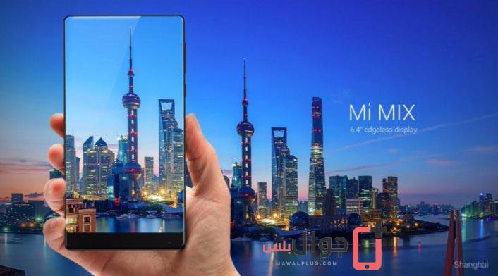 كاميرا Xiaomi Mi MIX