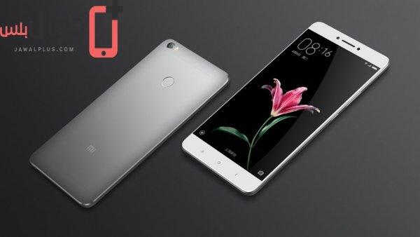 موبايل Xiaomi Mi Max