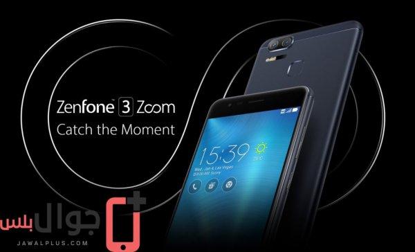 جوال ZenFone 3 Zoom
