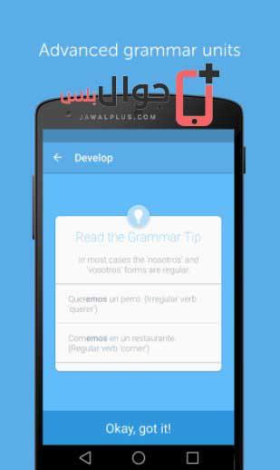 تحميل تطبيق busuu للاندرويد لتعلم اللغة الالمانية