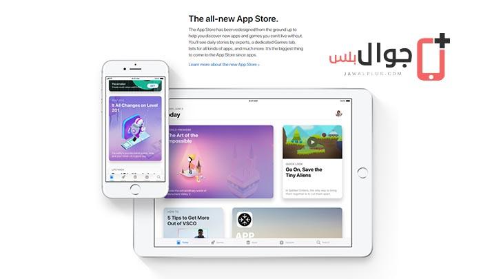 تحديث متجر app store