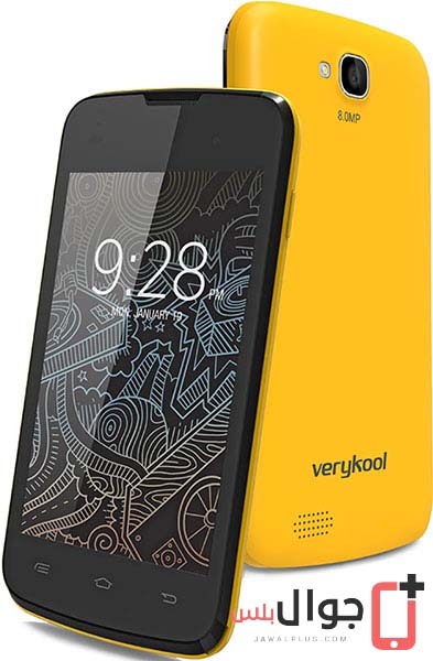Price and specifications of verykool s4010 Gazelle