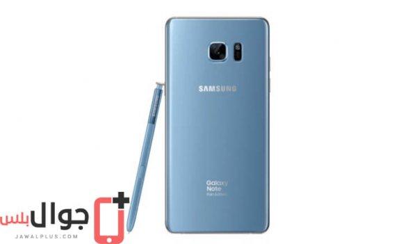 جوال Galaxy Note 7