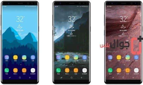 جالاكسي نوت 8 Galaxy Note 8
