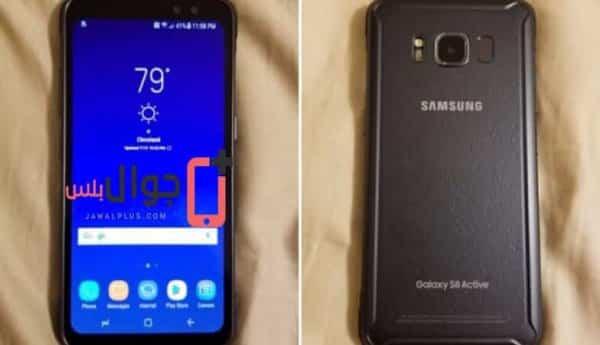 جالاكسي اس 8 اكتيف Galaxy S8 Active