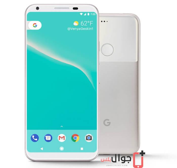 4b3ac6b377482 سعر ومواصفات Google Pixel 2 XL - مميزات وعيوب جوجل بيكسل 2 اكس ال ...