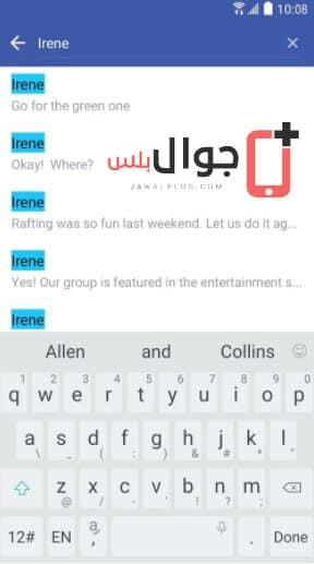 تحميل تطبيق رسائل اتش تي سي HTC Messages