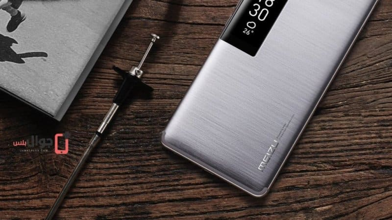 Price and specifications of Meizu Pro 7 Plus