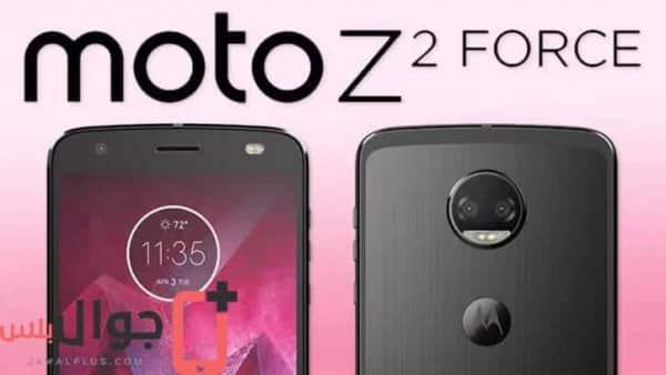 جوال Moto Z2 Force