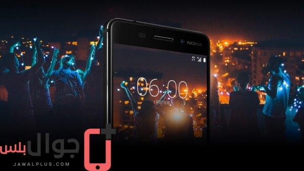جوال نوكيا 6 Nokia 6