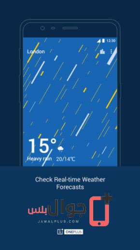 تحميل تطبيق OnePlus Weather للاندرويد مجانا