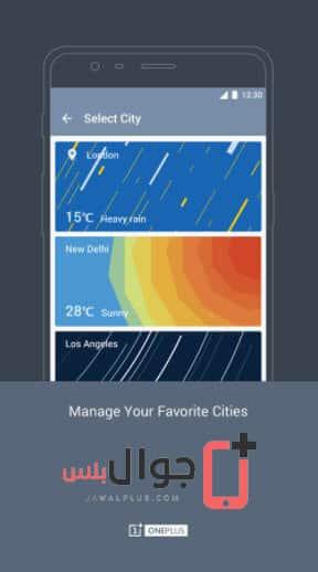 تحميل OnePlus Weather