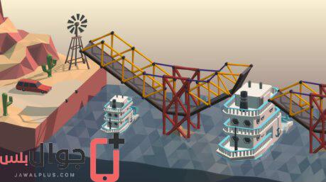 تحميل لعبة Poly Bridge برابط مباشر