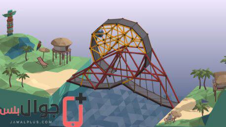لعبة بولي بريدج Poly Bridge للايفون