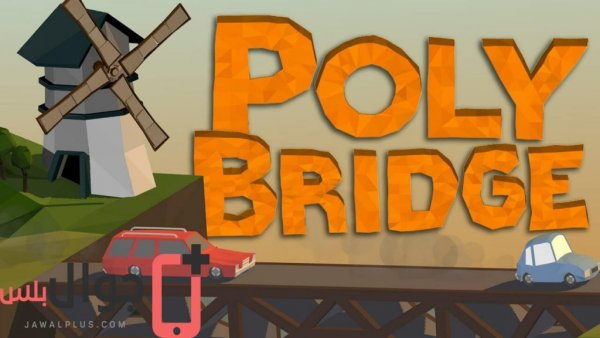 تحميل لعبة Poly Bridge