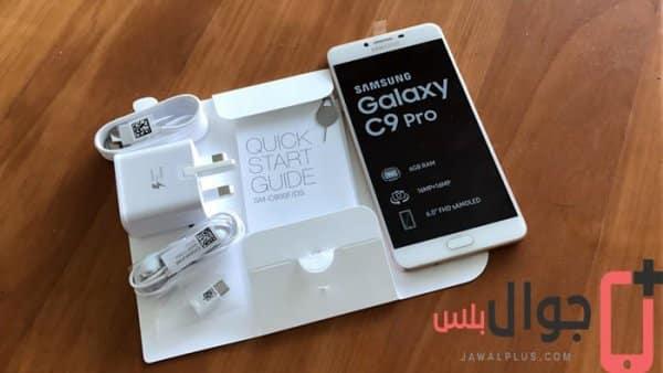 سعر ومواصفات جوال Samsung Galaxy C9 Pro