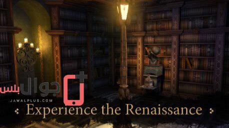تحميل لعبة The House of da Vinci للايفون برابط مباشر