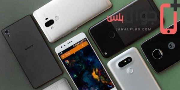 أفضل جوالات 2017 2017 best smartphones