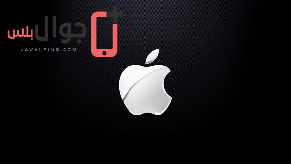 توكيلات آبل آيفون ومراكز الخدمة في مصر Apple agents in egypt