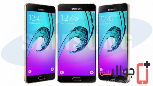 سامسونج جالاكسي 2017 A5 Galaxy A5