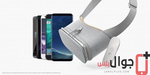 موبايلات Galaxy S8 اصبحت الان تدعم نظارات Google Daydream View