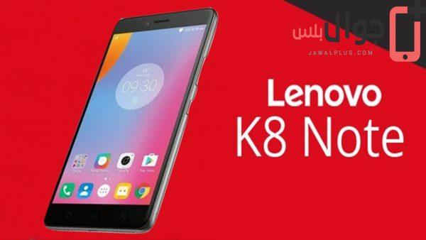 جوال لينوفو كي 8 نوت Lenovo K8 Note