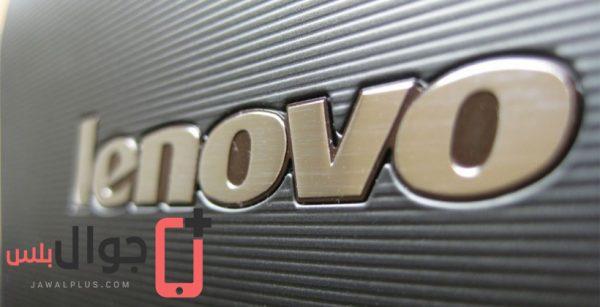 عناوين توكيلات لينوفو Lenovo ومراكز الخدمة في مصر Lenovo agents