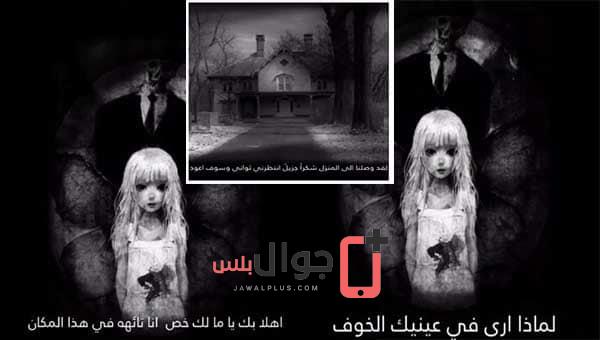 Mariam Game تحميل لعبة مريم apk