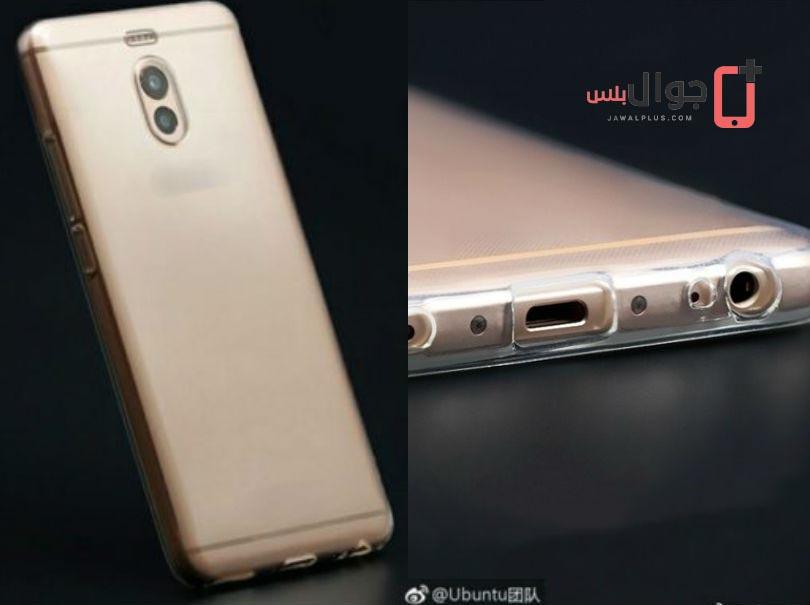 سعر ومواصفات موبايل Meizu M6 Note