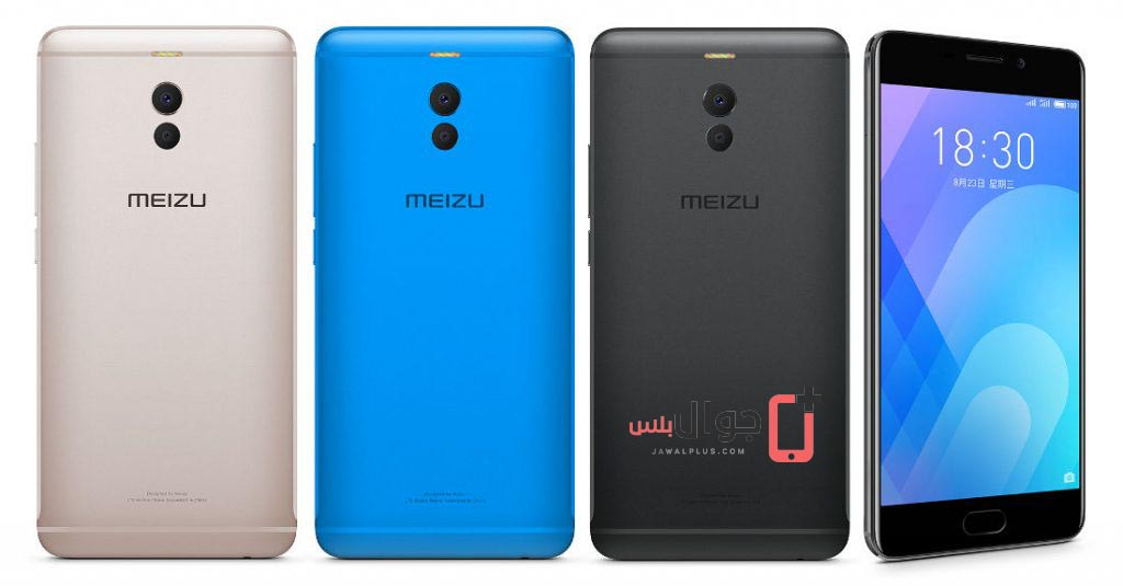Price and specifications of Meizu M6 Note